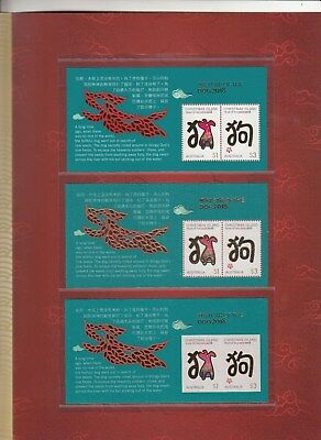 2018 Year of the DOG, special pack.Special 3 x MSs digital and on silk printed