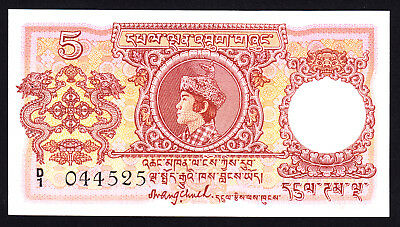 Bhutan 5 Ngultrum ND (1974) UNC Note  P. 2 Very Rare