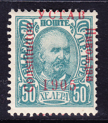 MONTENEGRO 1906 SG125ca opt Constitutton (double t) on 50h grey-green m/m cat£45