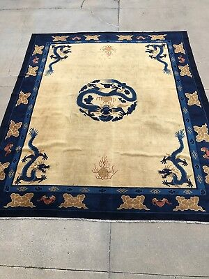 Price Reduction on Stunning Antique Chinese Area Rug, 12 ft x 14.5 ft