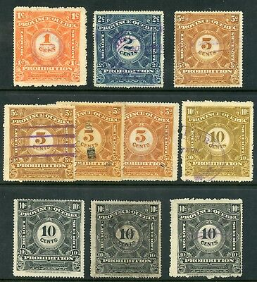 Weeda Quebec QP1-5 VF used 1919 Prohibition Revenues, scarce CV $255