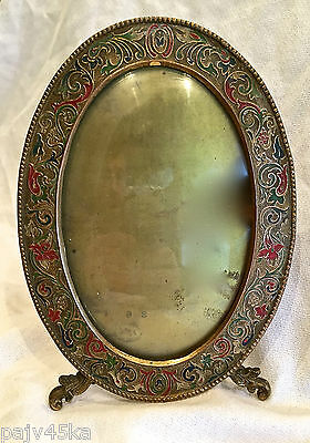 Antique A.M.W. (Art Metal Works) 24 Kt. Gold Plated Easel Backed Picture Frame