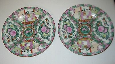 """2 Vintage Chinese Famille Rose Medallion 9"""" Luncheon Plates ~ 5 pair available"""