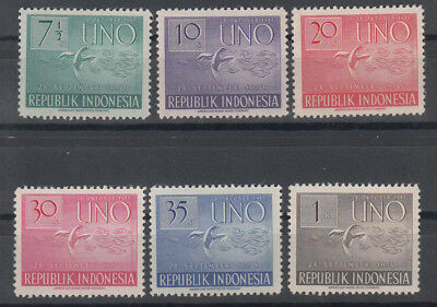 Indonesia: 1951 United Nations Day set of 6 stamps. SG660/665. MUH. Cheap