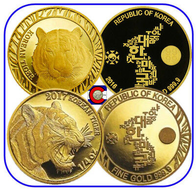 2016 & 2017 South Korea 1/4 oz Gold Korean Tiger BU Medal w/ Box & COA - KOMSCO