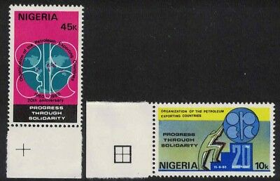 Nigeria 20th Anniversary of OPEC Organization of Petroleum Exporting Countries