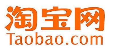 Buying agent buying service broker for Taobao Tmall Amazon Chinese website