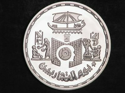 EGYPT 1985 5 Pounds Commerce Day Silver Proof - Mtg=1000