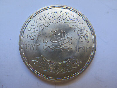1973 EGYPT SILVER ONE POUND COIN in EXCELLENT CONDITION with ASWAN DAM PICTURED