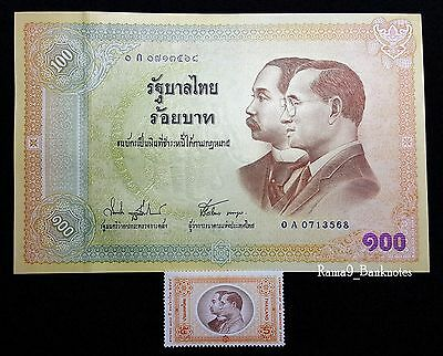 CENTENARY OF THAI BANKNOTE 2002 - 100 Baht Commemorative Banknote and Stamp- UNC