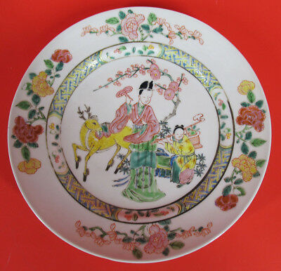 Qing Export Porcelain Famille Verte Dinner Plate QueenMother Daoist Immortal yqz