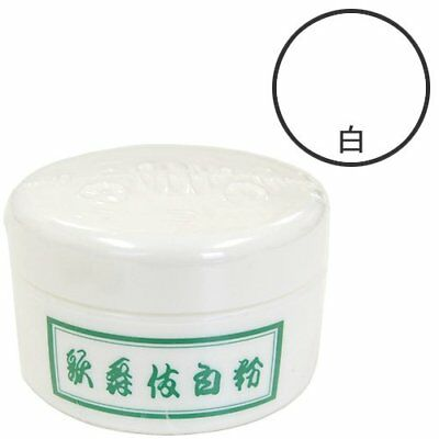 Oshiroi Face makeup Skin whiting White Miyoshi Japanese JPN