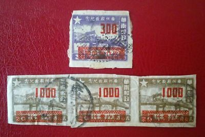 China. 1949. Surcharge $300 on $30 y $1000 on $20. Imperf.
