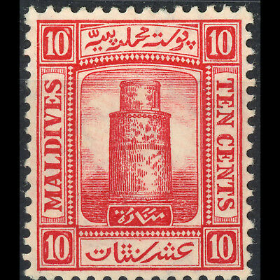 MALDIVES 1909 1c Carmine. SG 10. Lightly Hinged Mint. (AT361)