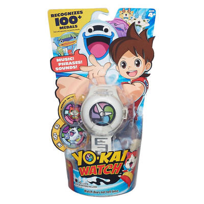 Yokai Yo-kai Watch Hasbro Series 1 White  with 8 Medals- US SELLER! Brand New!