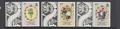 1981 Princess Diana Royal Wedding set MNH (P) Combined postage available for $1
