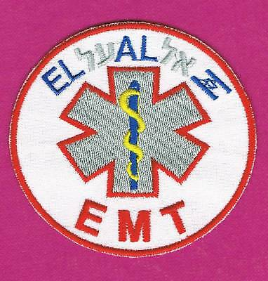 Israel Elal Airlines Emergency Medical Technician Patch Only 3 Left