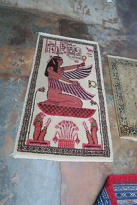 Vintage Hand Knotted Wool Piled Egyptian Pictorial Rug 2'3 x 4'
