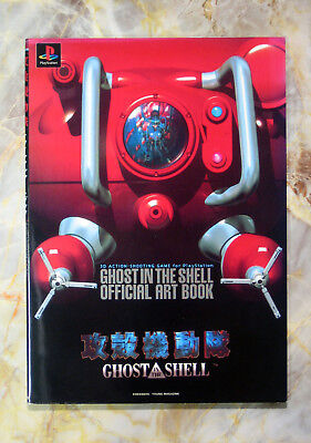GHOST IN THE SHELL PS1 Game - Official Japanese Art Book - MASAMUNE SHIROW