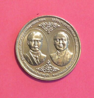 of Chulalonghorn University 20 Baht Copper-Ni Coin UNC Thailand 2017 100th Annv