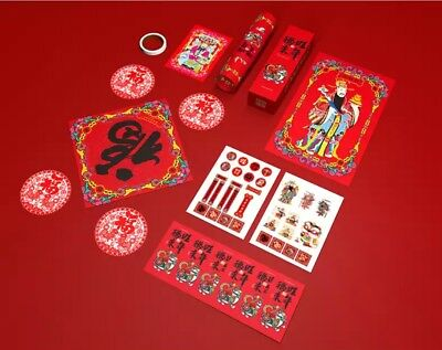 Chinese New Year Decorations and Red Pocket Box Set