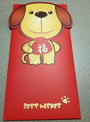 8 PCs - Chinese New Year Red Envelope