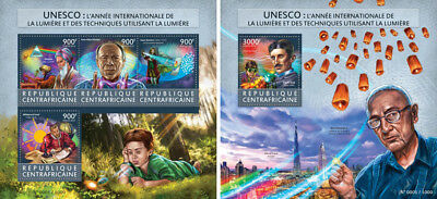 Science UNESCO Year of Light Newton Snell Central Africa MNH stamp set