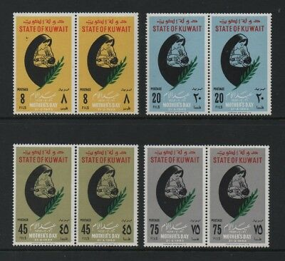 Kuwait 1963 Mother's Day  *fine Mnh Pairs*