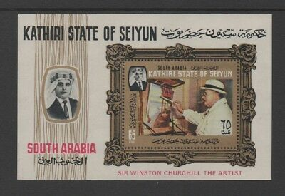 Kathiri State Of Seiyun 1966 Churchill's Paintings *vf Mnh Miniature Sheet*