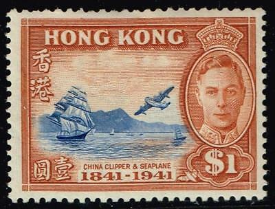 UK CHINA STAMP HONG KONG $1 1941 The 100th Anniversary of the Colony MH/OG