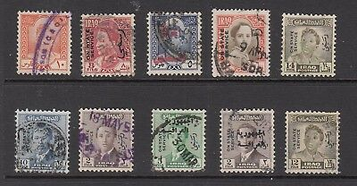 IRAQ STAMPS USED  .Rfno A171.