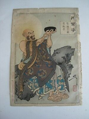 Antique 1891 YOSHITOSHI JAPANESE WOODBLOCK PRINT BUDDHIST MONK CASSIA SEEDS
