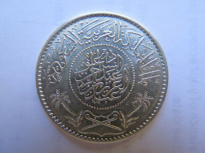 AH 1367 c1950s SAUDI ARABIA SILVER RIYAL COIN EXCELLENT UNCIRCULATED CONDITION