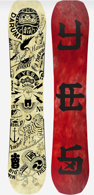 Yes Ghost Snowboard, 156cm 2018