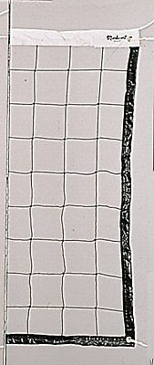 "Markwort Nylon White 2"" Top Band Volleyball Net 4"" mesh Vinyl cover steel cable"