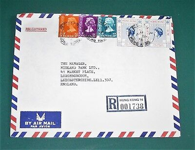 Hong Kong Registered Airmail cover to Loughborough UK 1978 HK$ 3.30 rate