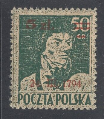 Poland 363 VF LH 1945 Surcharged Provisional Issue 5z on 50g Koscuszko