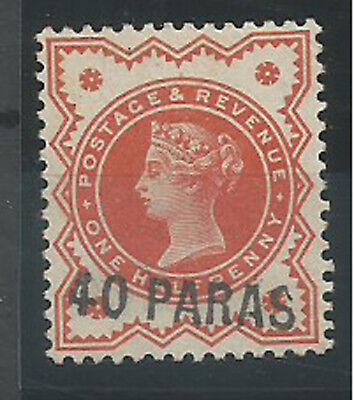 1893 GREAT BRITAIN  BRITISH PO IN TURKEY # 6 40para OVERPRINT ERROR MH 600€/720$
