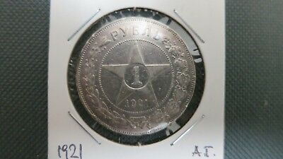Russia 1921 Ag Silver 1 Ruble Coin .