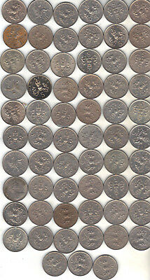 United Kingdom Lot Of 63 Five Pence Coins