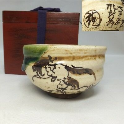 E680: Rare, Japanese OLD SOMA pottery tea bowl of ORIBE style with good work