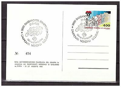s20864) ITALIA 1985 World Cycling PC Championship Special Postmark
