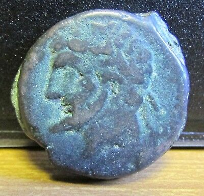 Unidentified Greek or Roman Coin (a)