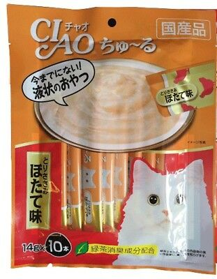 10X 14g Inaba Ciao Churu Purée Lickable Paste Treat Cat Lick Wet Treats Snack