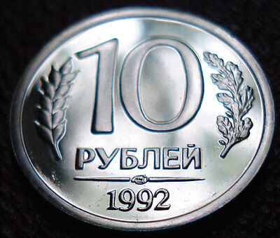 1992-M  Russia 10 Roubles In Proof-Like Uncirculated Condition