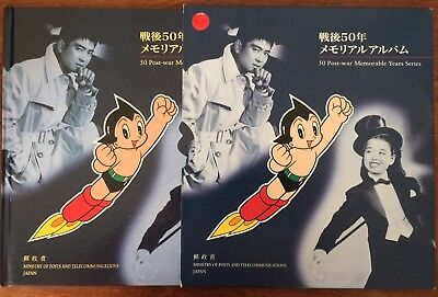 Japan 50 Post-war Memorable Years Series 1995 with stamps