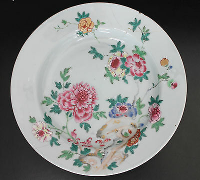 """A 9.2"""" Old Chinese Cantonese Famille Rose Polychrome Gilt Enamel Plate A/F"""