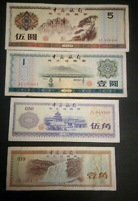 China 4 different banknotes tourist