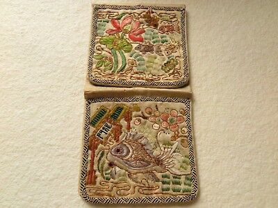 Antique/vintage Sewing Embroidered Silk Pouch