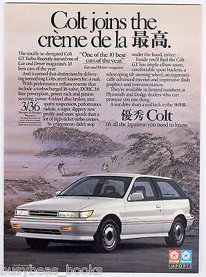 1989 DODGE COLT advertisement, Dodge Colt GT Turbo, Japanese Kanji
